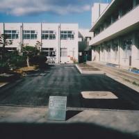 愛知川東小学校前庭舗装工事 完了
