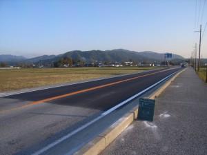 完成 国道307号 地域自立活性化交付金工事