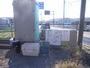 着工前 県道彦根八日市甲西線  緊急地方道路整備工事