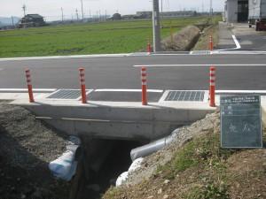 完成 町道目加田八町線道路改良工事