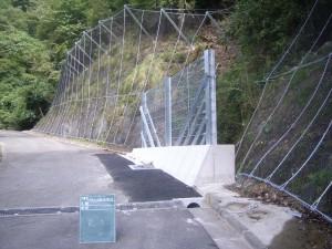 完成 林道桃の木谷線法面対策工事