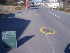 着工前 町道沓掛石橋線道路側溝改修工事
