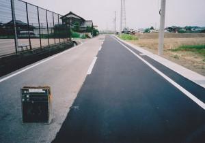 完了 町道川久保東線道路改良工事